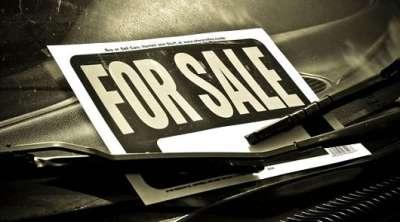Как определить реальную стоимость автомобиля?