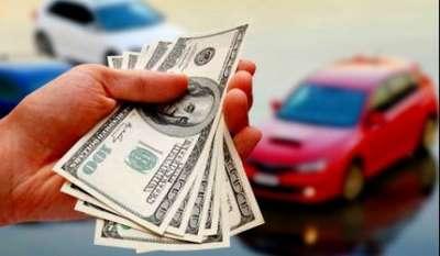 Быстрая продажа авто с автовыкупом
