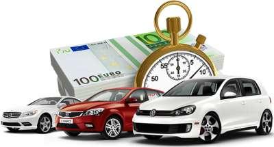 Что такое автовыкуп